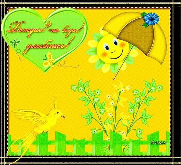 http://f1.mylove.ru/0_41gDO1Cf1nP78lZ.jpg
