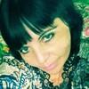 Galina, 47, г.Дондюшаны