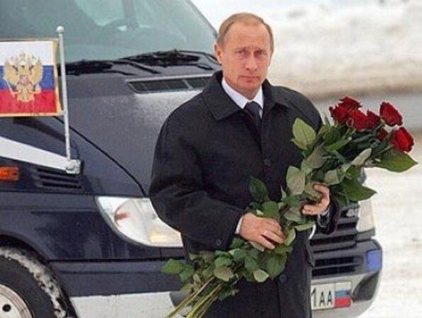Поздравления нашему президенту