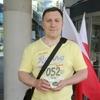 Валера, 48, г.Opole-Szczepanowice