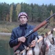 рыбалка в киренске