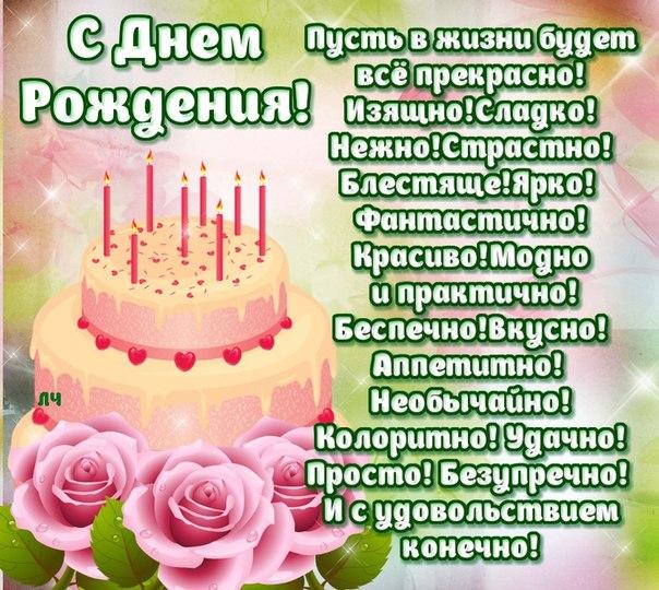 Прикольные поздравления с днем рождения 32 года