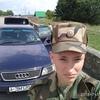 Евгений, 19, г.Новогрудок