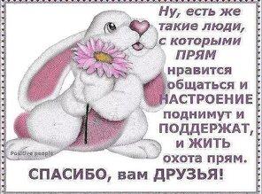 http://f1.mylove.ru/5_1OwcHW1TIGkRwA8.jpg
