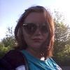 Ксения, 23, г.Рубежное