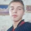 Артем, 20, г.Кимовск