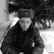 Ульян, 27