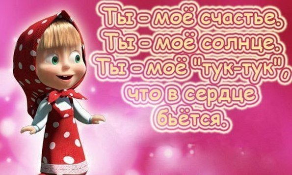 http://f1.mylove.ru/7_nw2gh9BhmD1kEQ.jpg