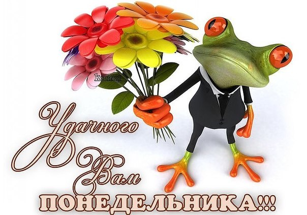http://f1.mylove.ru/8G0hL32DTD.jpg