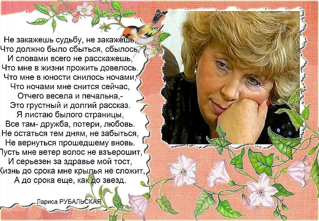 Красивые поздравления для пожилой женщины