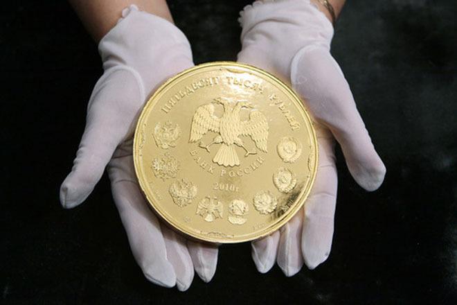 монета 50 тысяч рублей