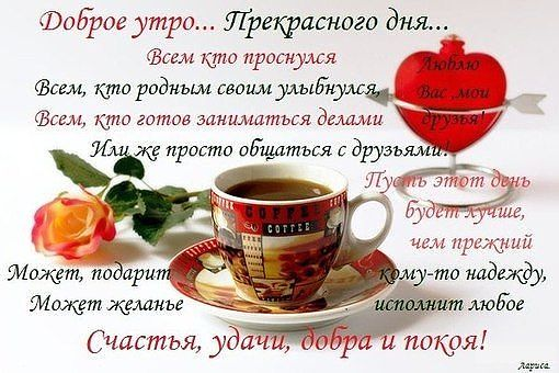 http://f1.mylove.ru/8TtW7JeQJW.jpg
