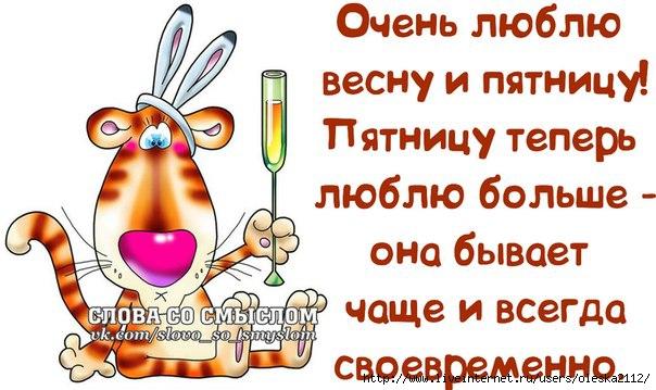 http://f1.mylove.ru/8gBmXXELes.jpg