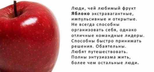 http://f1.mylove.ru/8lTGnTCQpy.jpg