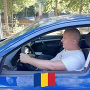 Florin 32 Бухарест