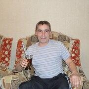 Виталик 42 Москва