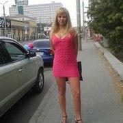 В с без женщиной телефонами регистрации челябинске знакомства