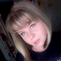 Анастасия, 39 лет, Весы, Тула