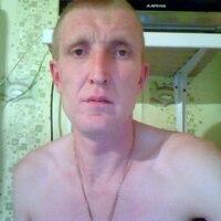 евгений, 40 лет, Телец, Большеустьикинское