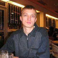 сергей, 35 лет, Рак, Ростов-на-Дону