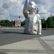 Вітя 30 Киев