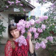 катюнечка 25 Ленинск