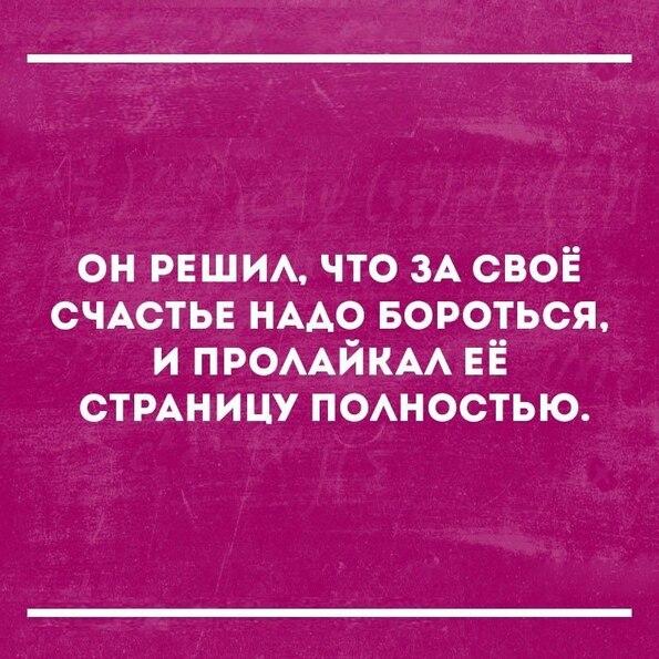 Минусовка гурцкая - ради счастья текст песни видео