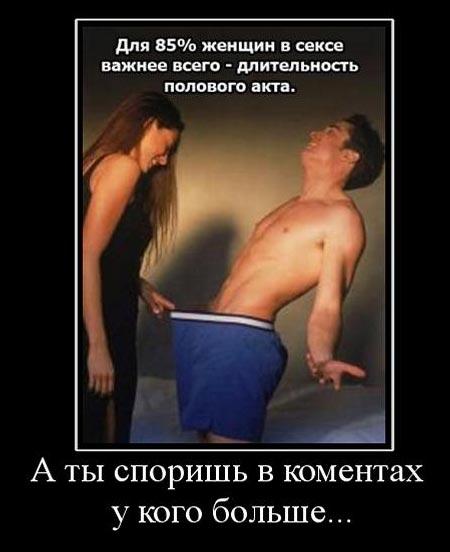 porno-orgazm-vo-vremya-seksa-podborka