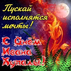 http://f1.mylove.ru/DO5pqWeGFH.jpg