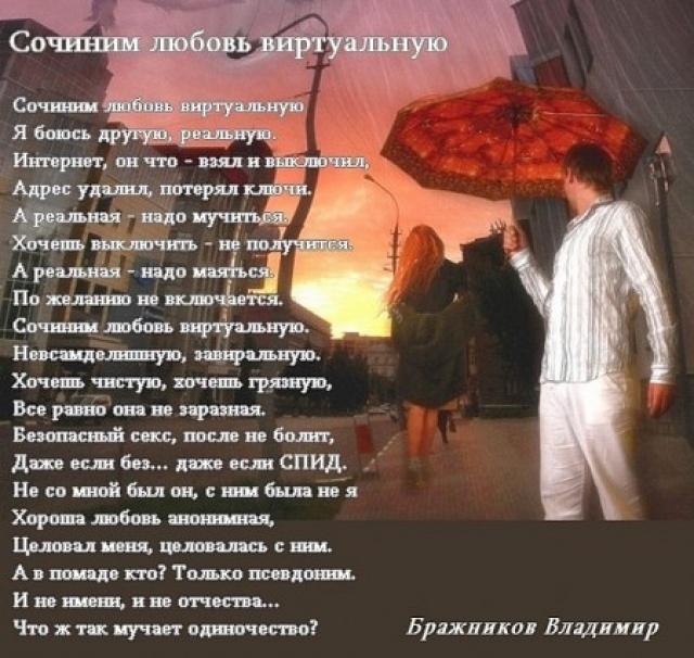 zrelie-russkie-tetki-trahayutsya