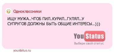 http://f1.mylove.ru/DtbRXe6RC5.jpg