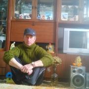 Vyacheslav 30 Томск