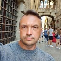 Константин, 48 лет, Дева, Аттендорн