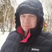 Роман 39 Новосибирск