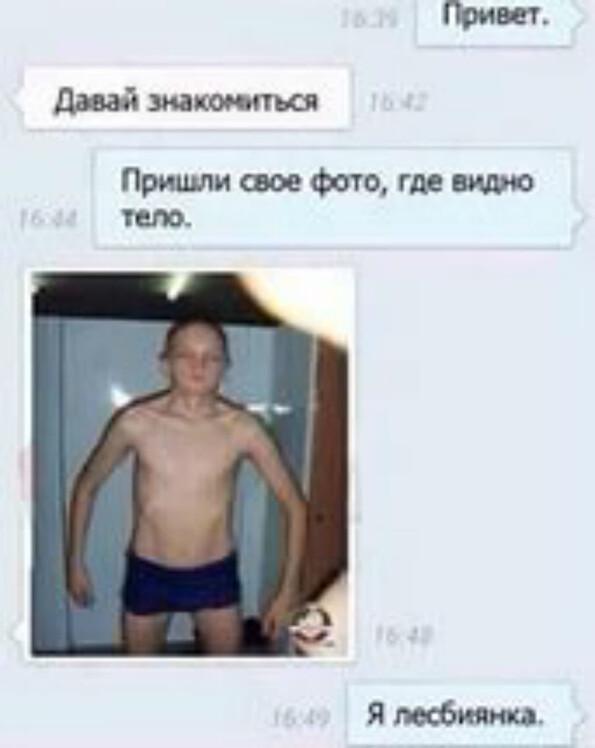 da-ya-lesbiyanka-i-ya