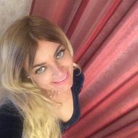Катерина, 39 лет, Скорпион, Томск