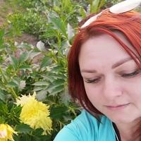 Леночка, 34 года, Водолей, Новосибирск