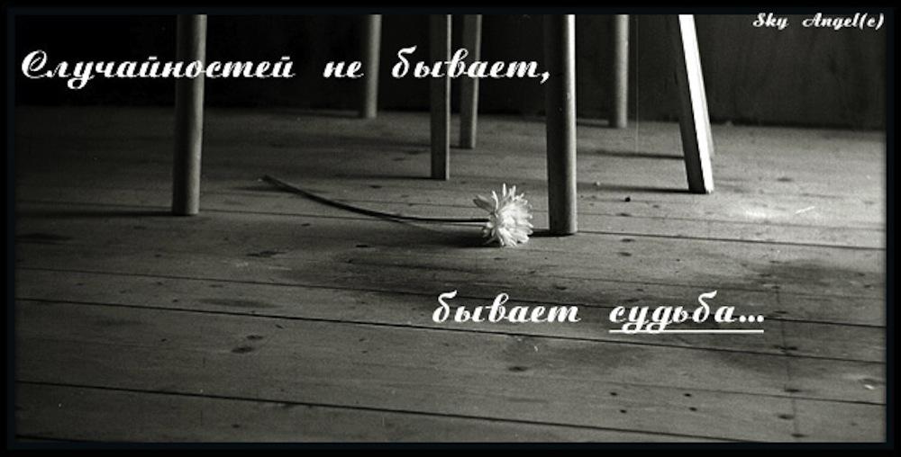 http://f1.mylove.ru/H6djEq6z2g.jpg