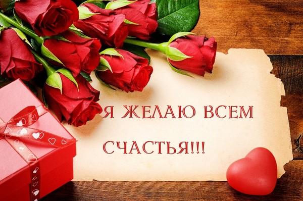 Открытки на день рождения красные розы