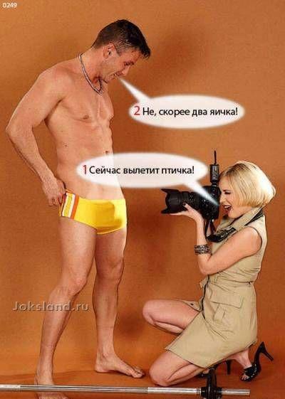kakoy-sluchalsya-nelepiy-seks-fakap