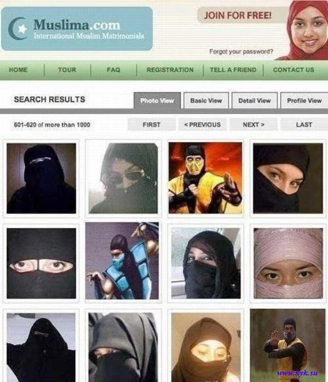 по мусулманский знакомство