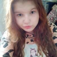 Наталья, 17 лет, Овен, Фурманов