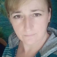 Татьяна, 41 год, Скорпион, Пролетарск