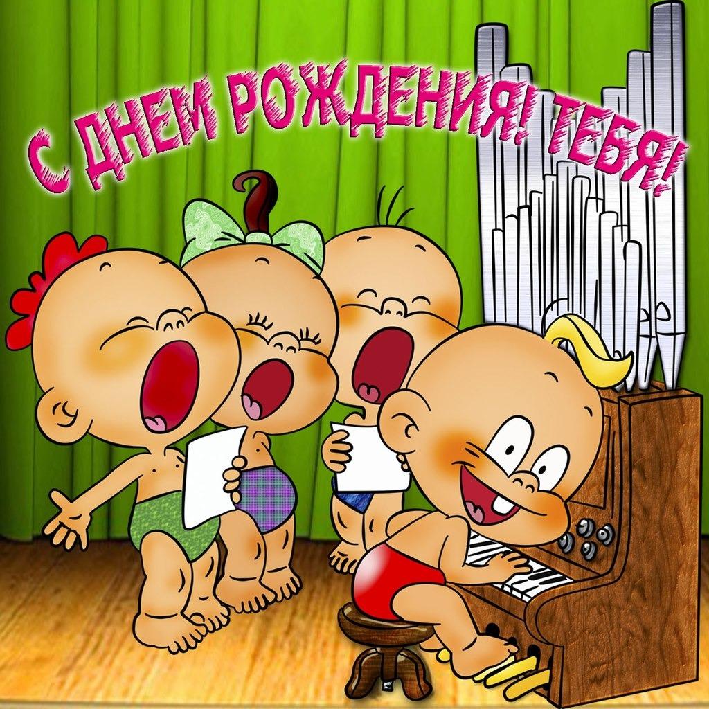 Прикольные поздравления с Днем рождения подруге - Новости на 50