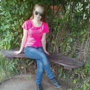 С девушкой в славгороде знакомства