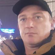 Тальян 37 Ивано-Франковск