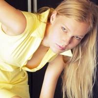 Алёна, 28 лет, Скорпион, Хабаровск