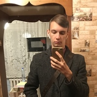 Никита, 20 лет, Козерог, Пенза