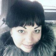 Какой Хороший Сайт Знакомств В Томске Отзывы