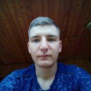 руслан 20 Ивано-Франковск